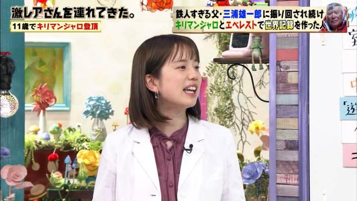 2020年05月30日弘中綾香の画像04枚目