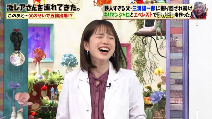 2020年05月30日弘中綾香の画像06枚目