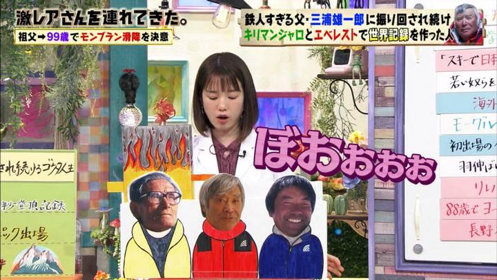 2020年05月30日弘中綾香の画像07枚目