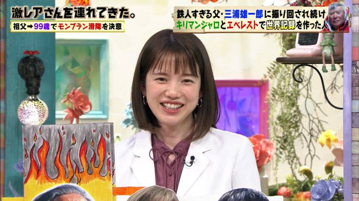 2020年05月30日弘中綾香の画像08枚目