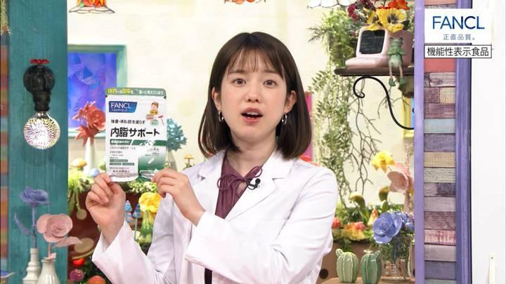 2020年05月30日弘中綾香の画像10枚目