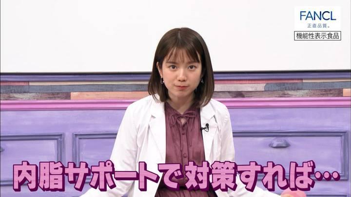 2020年05月30日弘中綾香の画像13枚目