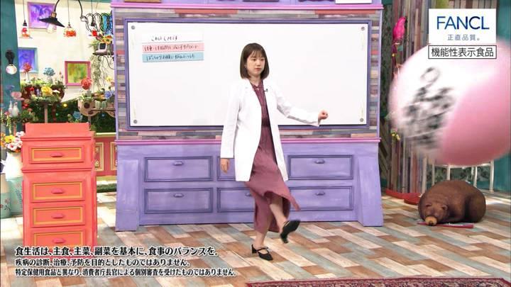 2020年05月30日弘中綾香の画像14枚目