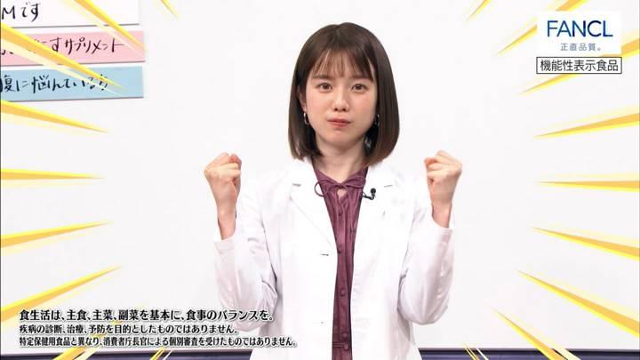 2020年05月30日弘中綾香の画像15枚目