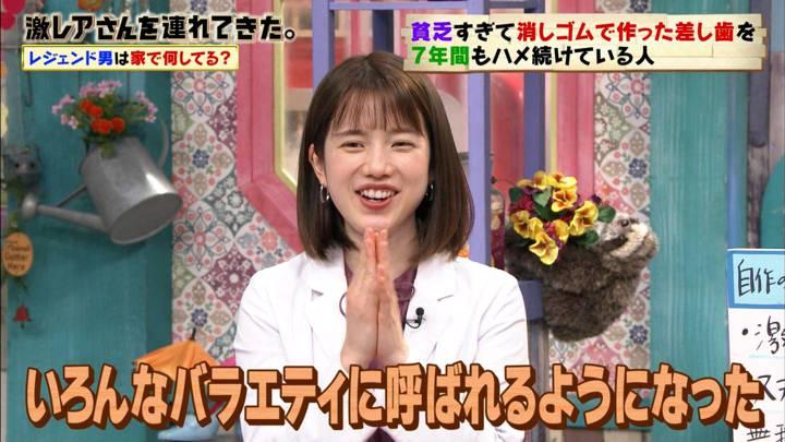2020年05月30日弘中綾香の画像23枚目