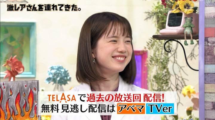 2020年05月30日弘中綾香の画像25枚目