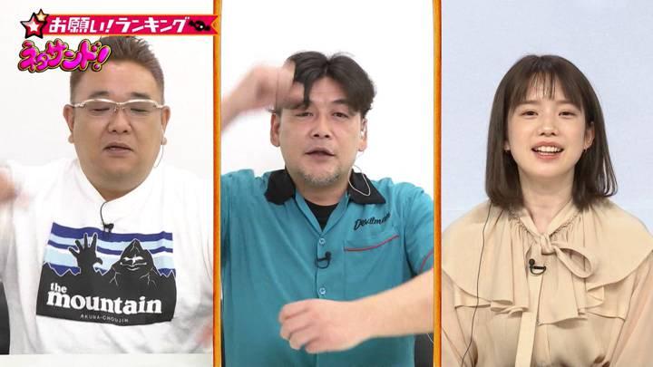 2020年06月02日弘中綾香の画像01枚目