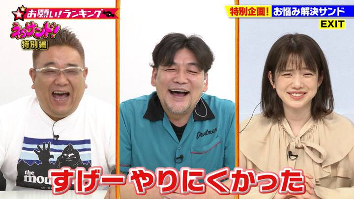 2020年06月02日弘中綾香の画像03枚目