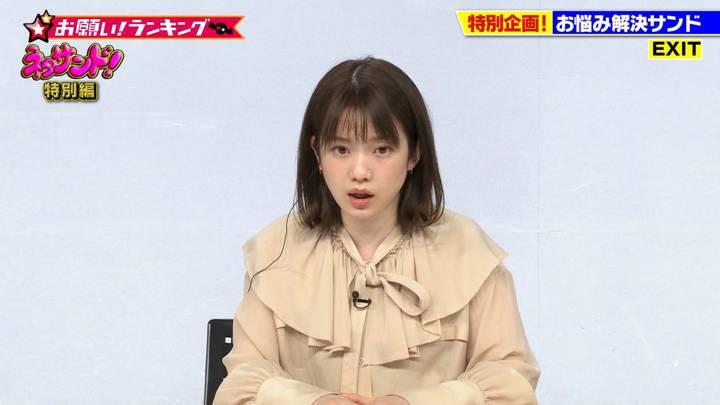 2020年06月02日弘中綾香の画像04枚目
