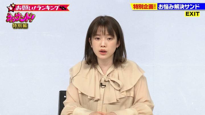 2020年06月02日弘中綾香の画像05枚目
