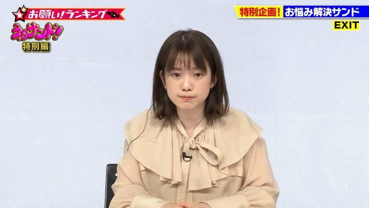 2020年06月02日弘中綾香の画像06枚目