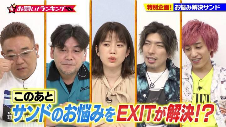 2020年06月02日弘中綾香の画像09枚目