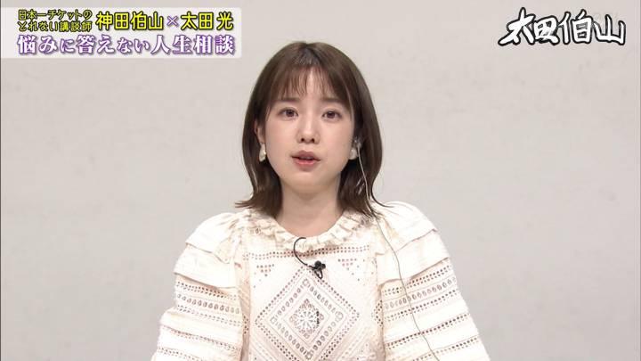 2020年06月03日弘中綾香の画像27枚目