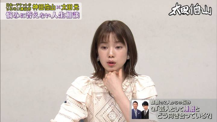 2020年06月03日弘中綾香の画像31枚目