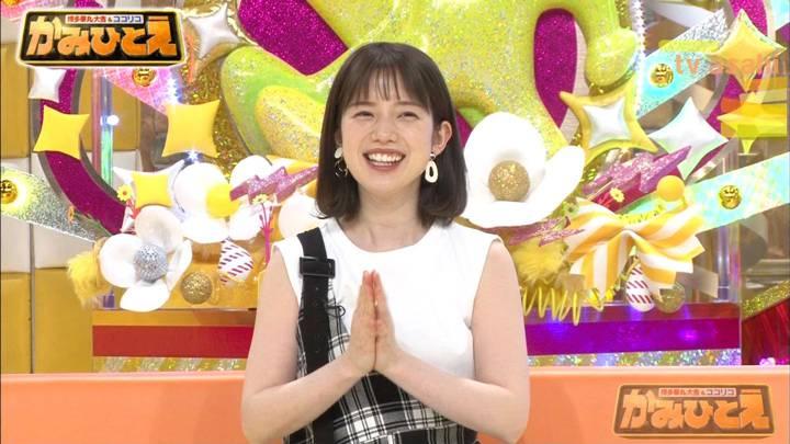 2020年06月08日弘中綾香の画像01枚目