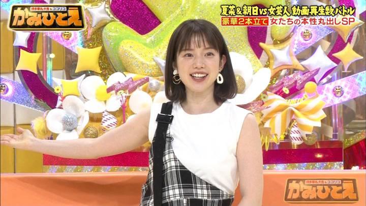 2020年06月08日弘中綾香の画像04枚目