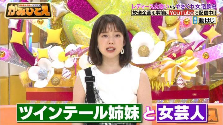 2020年06月08日弘中綾香の画像06枚目