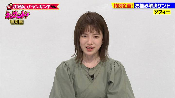 2020年06月09日弘中綾香の画像01枚目