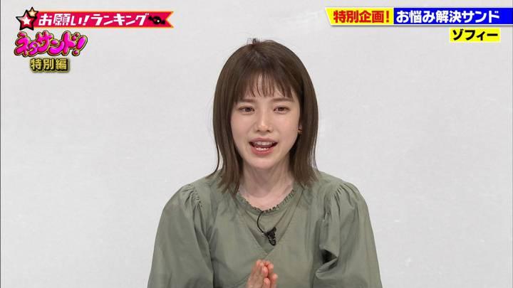 2020年06月09日弘中綾香の画像02枚目