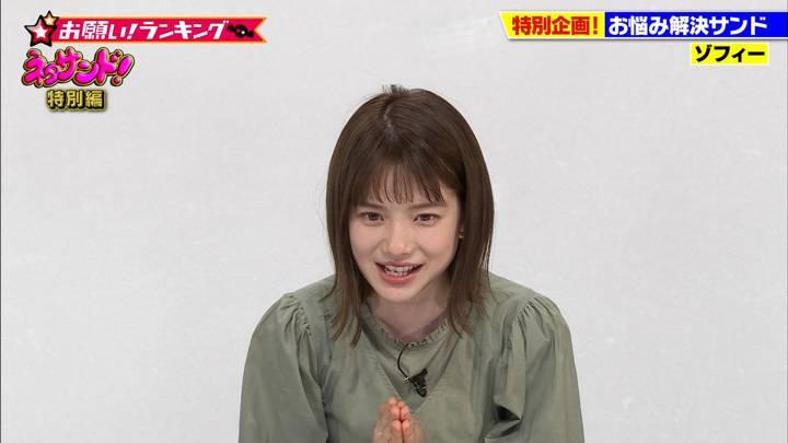 2020年06月09日弘中綾香の画像03枚目