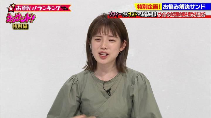 2020年06月09日弘中綾香の画像06枚目