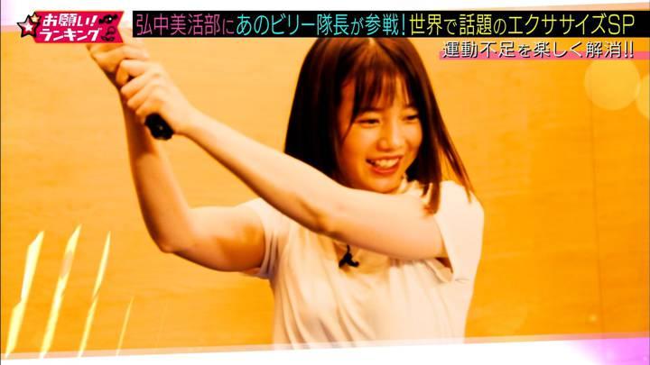 2020年06月11日弘中綾香の画像01枚目