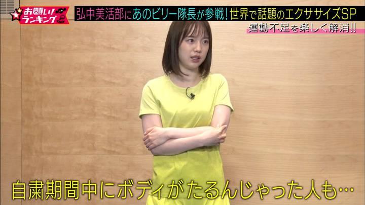 2020年06月11日弘中綾香の画像03枚目