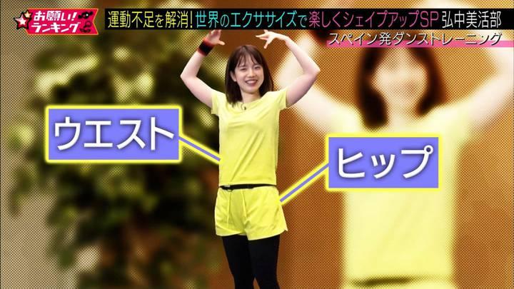 2020年06月11日弘中綾香の画像21枚目