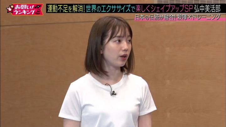 2020年06月11日弘中綾香の画像27枚目