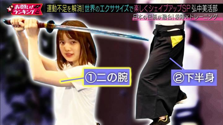 2020年06月11日弘中綾香の画像28枚目