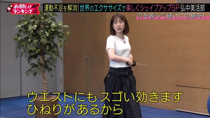 2020年06月11日弘中綾香の画像35枚目