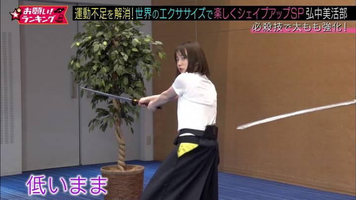 2020年06月11日弘中綾香の画像37枚目