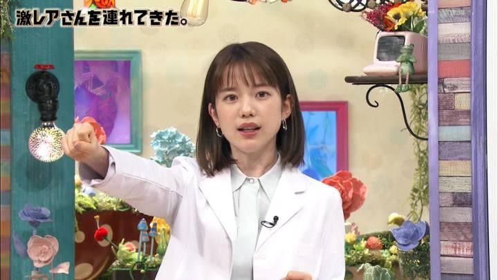 2020年06月13日弘中綾香の画像04枚目