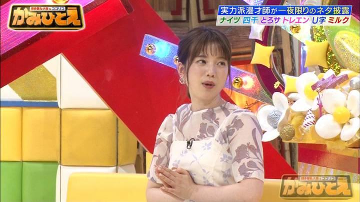 2020年06月15日弘中綾香の画像03枚目