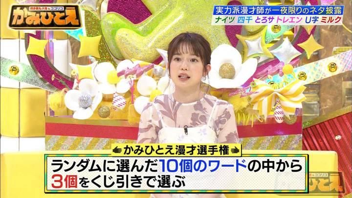 2020年06月15日弘中綾香の画像04枚目