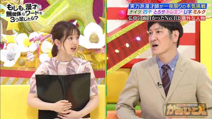 2020年06月15日弘中綾香の画像20枚目