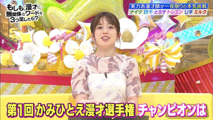 2020年06月15日弘中綾香の画像21枚目