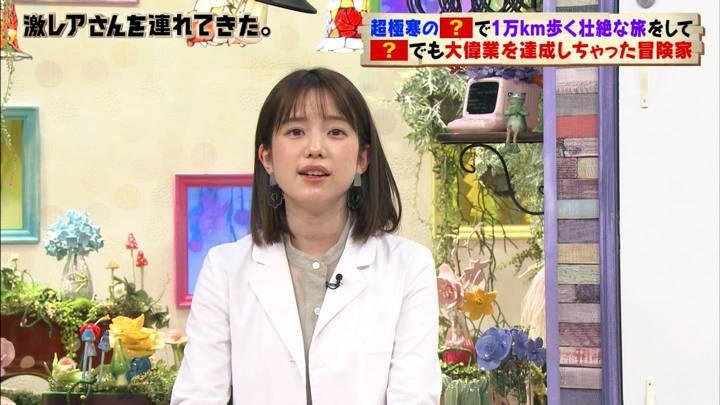 2020年06月20日弘中綾香の画像09枚目