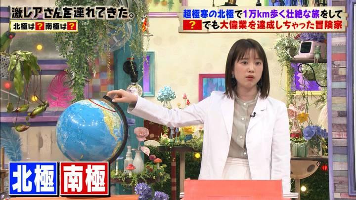 2020年06月20日弘中綾香の画像11枚目