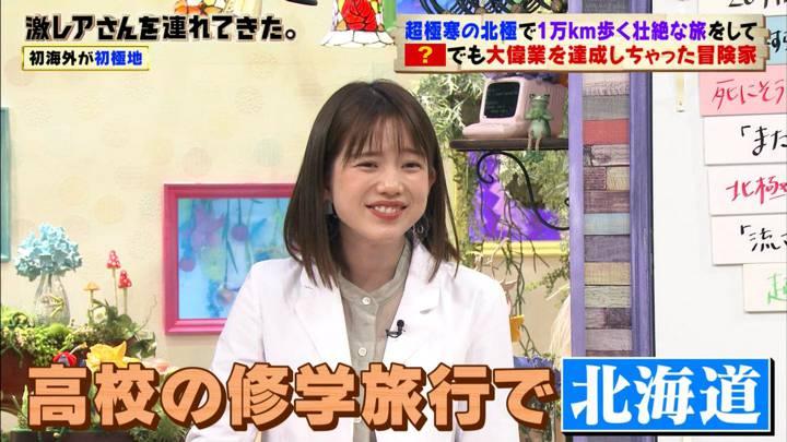 2020年06月20日弘中綾香の画像12枚目