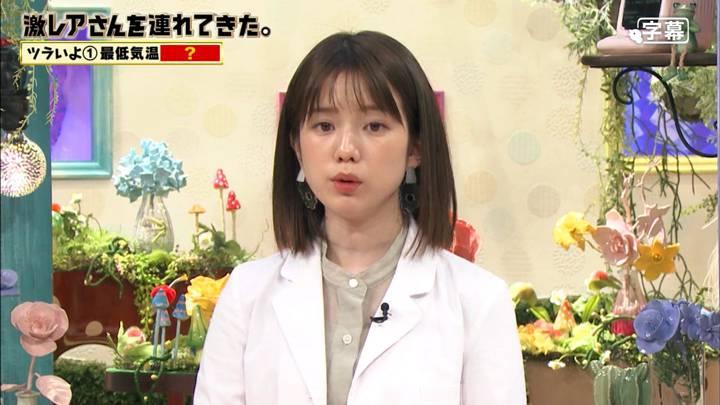 2020年06月20日弘中綾香の画像13枚目
