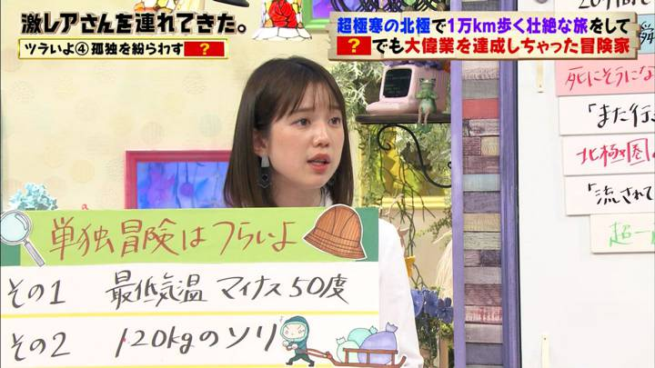 2020年06月20日弘中綾香の画像14枚目