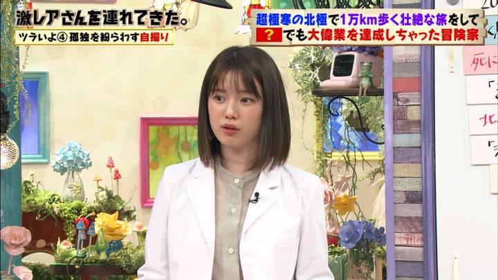 2020年06月20日弘中綾香の画像15枚目