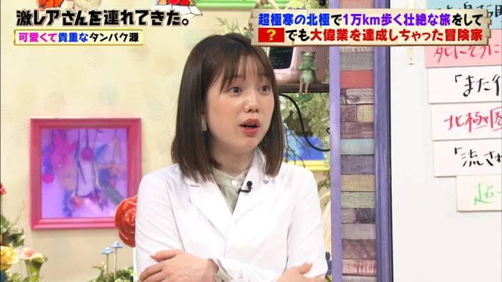 2020年06月20日弘中綾香の画像16枚目