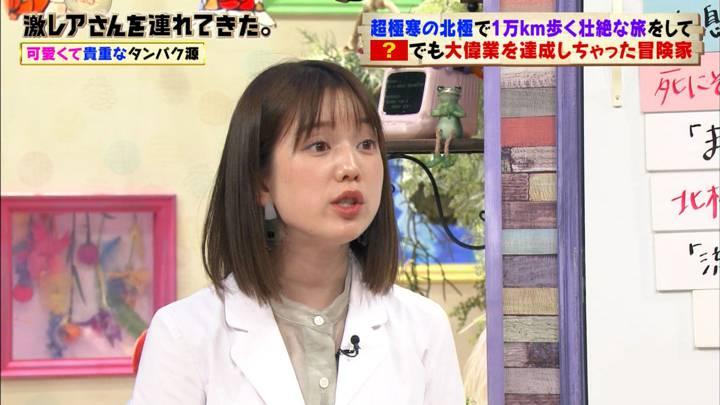 2020年06月20日弘中綾香の画像18枚目