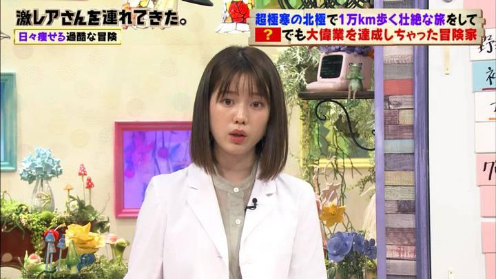 2020年06月20日弘中綾香の画像19枚目