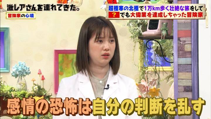 2020年06月20日弘中綾香の画像20枚目
