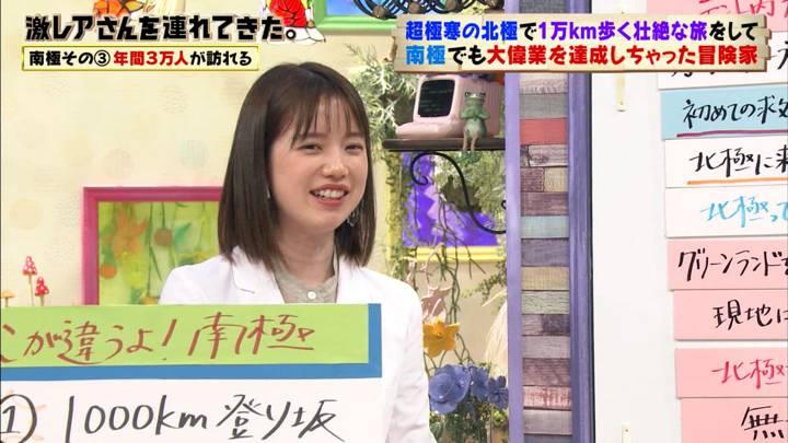 2020年06月20日弘中綾香の画像23枚目