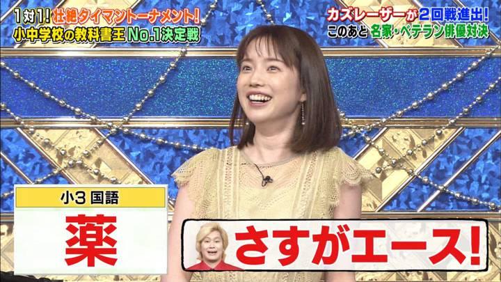 2020年06月22日弘中綾香の画像09枚目