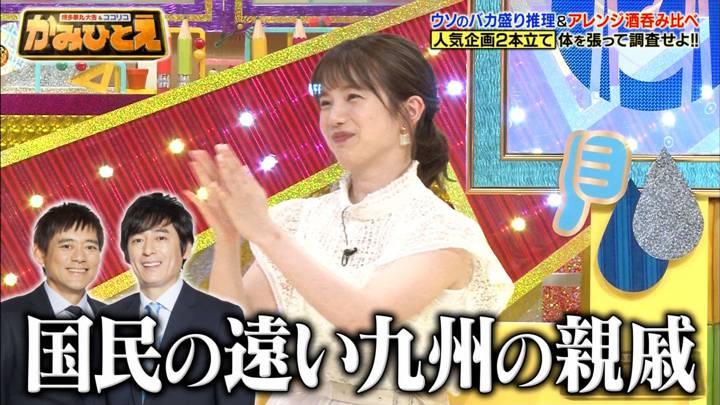 2020年06月22日弘中綾香の画像13枚目